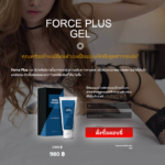 Force Plus Gel 1