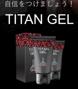 Titan Gel Jp1