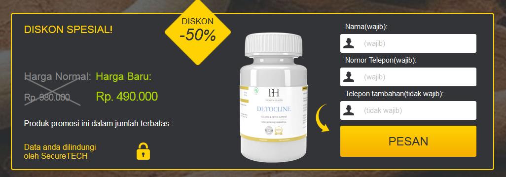 Detocline21
