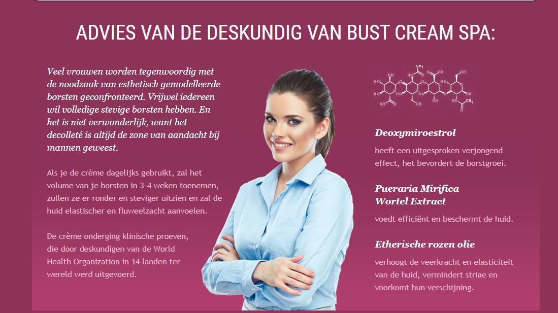 UpSize nl1