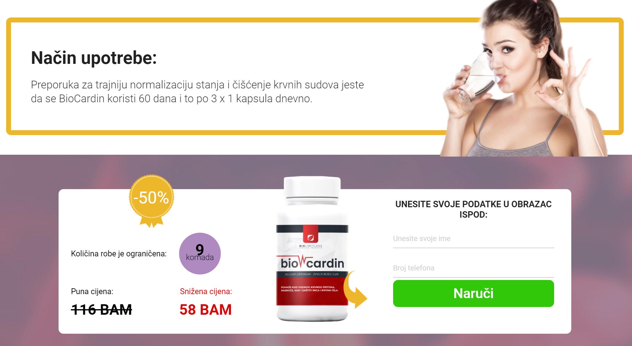 BioCardin212
