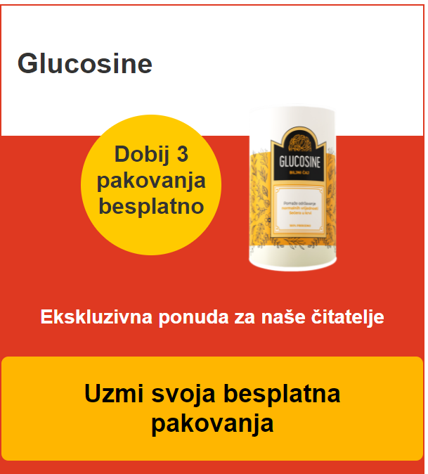 Glocosmine112